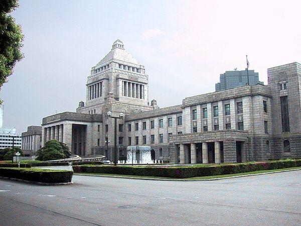 The National Diet Building in Japan - Sputnik International