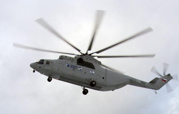 Mi-26T2 helicopter - Sputnik International