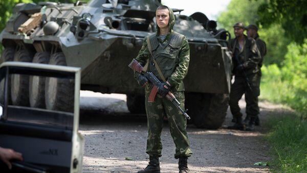 Ukrainian government soldiers - Sputnik International