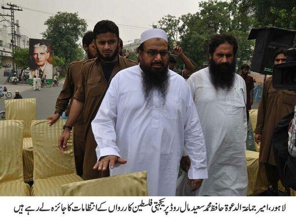Hafiz Muhammad Saed, Amir Jamaat-ud-Dawa - Sputnik International