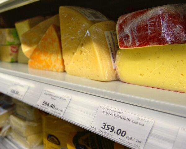Cheese produced in Ukraine, the selling of which, has been banned in Russia. - Sputnik International