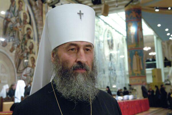 Metropolitan Onufriy of Chernivtsi and Bukovyna, newly-elect head of Ukrainian Orthodox Church - Sputnik International