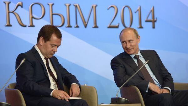 Vladimir Putin's working visit to the Crimean Federal District - Sputnik International