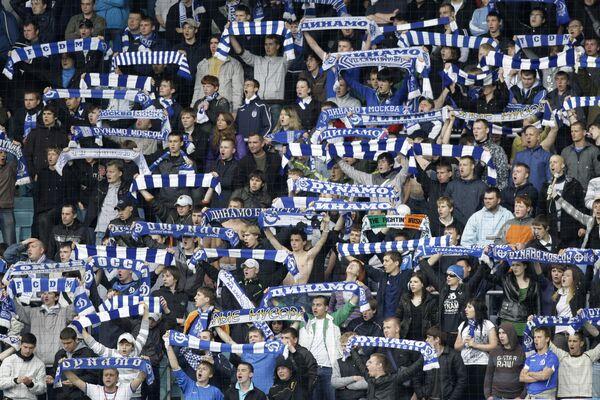 Dinamo fans at a football match - Sputnik International