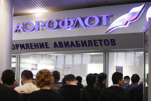 Aeroflot shares will be issued to the Russian stock market. - Sputnik International