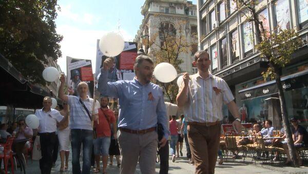 Tens of People March Across Belgrade to Show Support for Photographer Stenin - Sputnik International