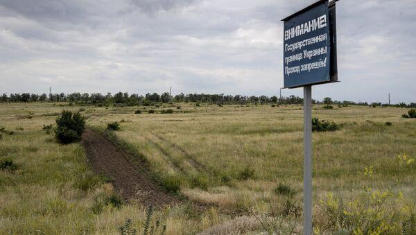 A drag road near the Russian-Ukrainian border - Sputnik International