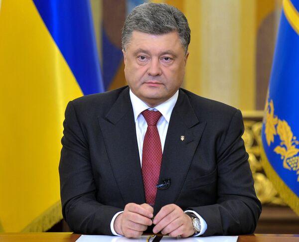 Ukrainian President Petro Poroshenko decided to dissolve the country's parliament, the Verkhovna Rada. - Sputnik International