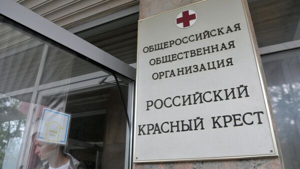 Headquarters of the Russian Red Cross in Moscow - Sputnik International