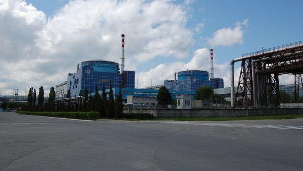IAEA says climate change reason to use nuclear power as primary energy source - Sputnik International