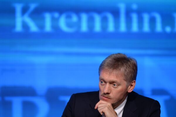 Kremlin spokesman Dmitry Peskov says that Russia remains a reliable energy partner for Europe and hopes that Kiev will approach the forthcoming Russia-EU-Ukraine gas talks constructively. - Sputnik International