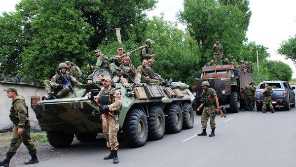 Donetsk People's Republic (DPR) has established November 10 as Police Day. - Sputnik International