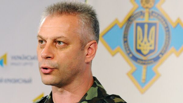 Andriy Lysenko, Ukrainian Council of National Security and Defense, said Kiev's forces formed a continuous line of defense in east of the country - Sputnik International