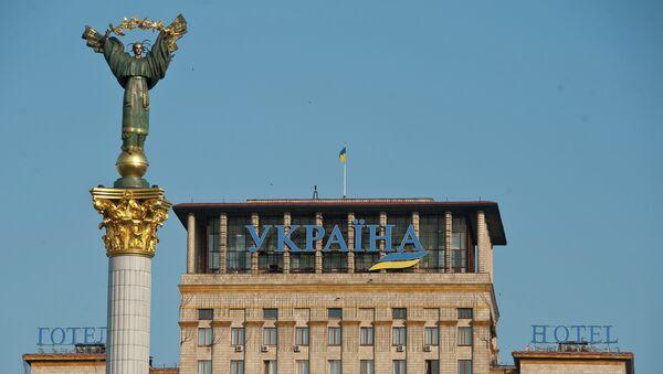 Independence Stella on Maidan Nezalezhnosti in Kiev. - Sputnik International