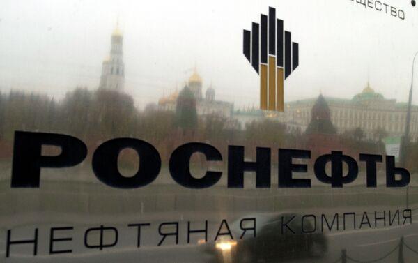 Russian Prime Minister Dmitry Medvedev said that giving $40 billion to oil giant Rosneft could be reasonable. - Sputnik International