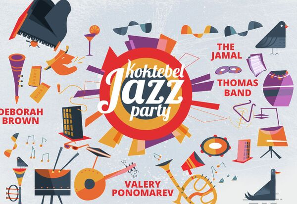 The Koktebel Jazz Party is a festival devoted to supporting the development of the Crimea region and will be the largest international cultural event to be held in the Crimea - Sputnik International