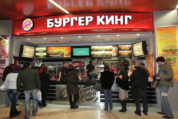 The Moscow Arbitration Court has fined Burger Rus LLC, operator and manager of Burger King restaurants in Russia - Sputnik International