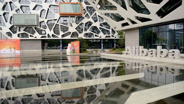 The headquarters of Chinese e-commerce giant Alibaba Group in Hangzhou city, east China's Zhejiang province. - Sputnik International