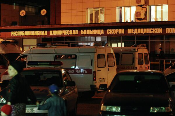 On Saturday evening, a concert was scheduled to celebrate City Day in Grozny. At the entrance to the concert hall, the policemen noticed a suspicious young man. When the policemen decided to inspect him and establish his identity, the man exploded himself. - Sputnik International