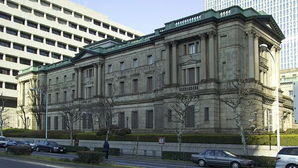 The Bank of Japan is set to increase the annual pace of growth of its monetary base - Sputnik International