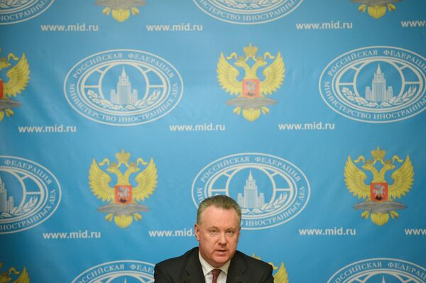 It is now important to set a date and choose a place for the next round of negotiations as soon as possible, Russia's Deputy Foreign Minister said in a statement. - Sputnik International