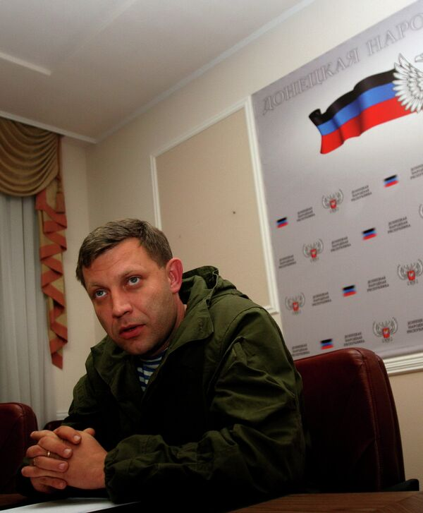 DPR Prime Minister Alexander Zakharchenko at a press conference in Donetsk. October 8, 2014. - Sputnik International