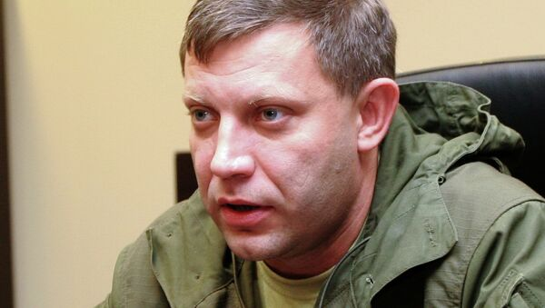 DPR Prime Minister Alexander Zakharchenko says that three major enterprises in the republic, including two factories owned by the oligarch Rinat Akhmetov, were brought under temporary government control. - Sputnik International