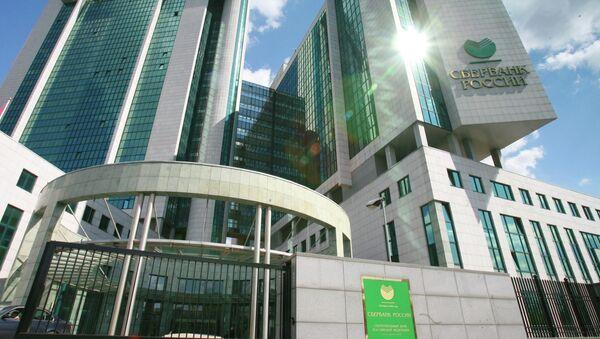 Sberbank, Russia's largest bank - Sputnik International