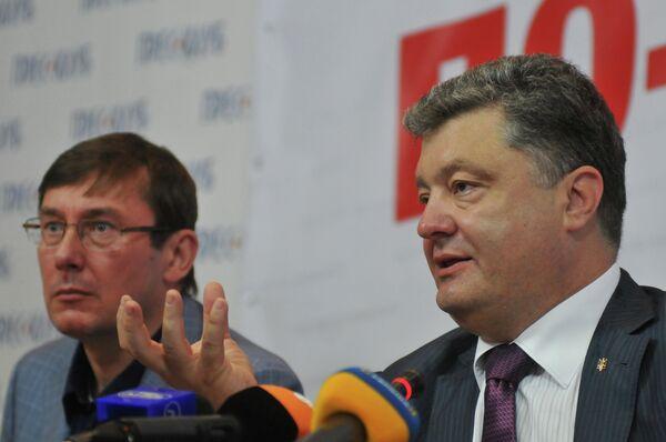 President Poroshenko said that his bloc would form the core of the parliamentary majority coalition - Sputnik International