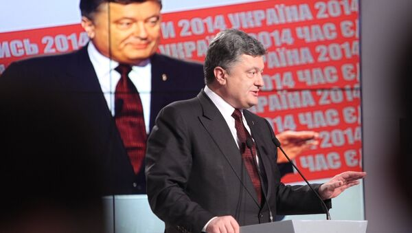Poroshenko's political party received fewer votes than expected - Sputnik International
