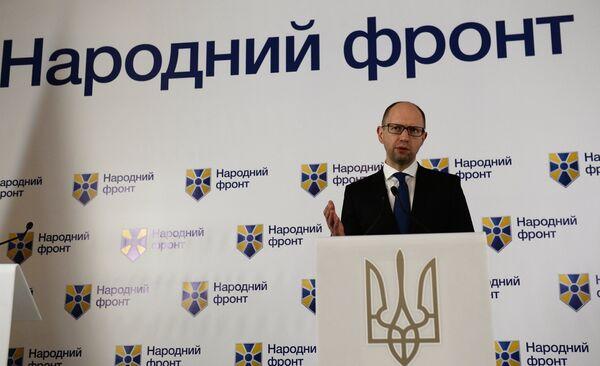 Yatsenyuk's People's Front party has taken the lead in Ukraine's parliamentary elections - Sputnik International