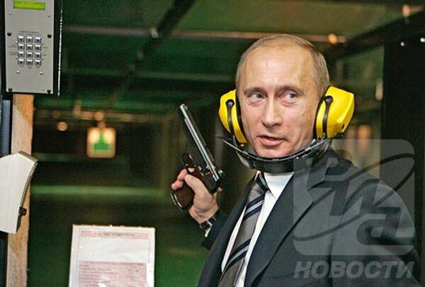 RIA Novosti - Sputnik International