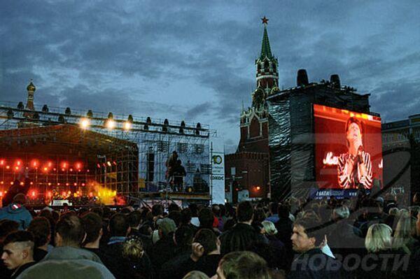 RIA Novosti, Yury Abramochkin  - Sputnik International