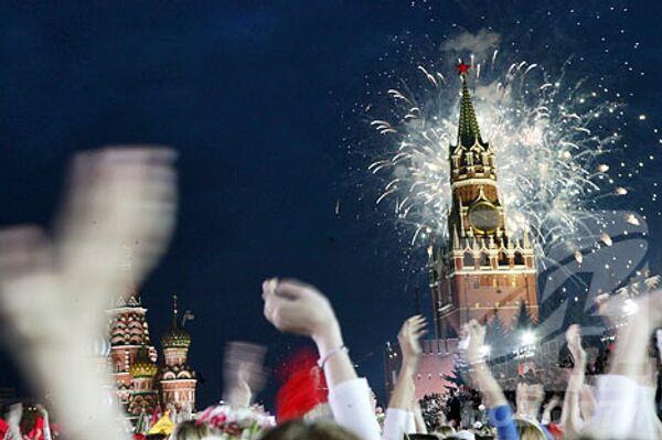 RIA Novosti,Sergey Pyatakov  - Sputnik International