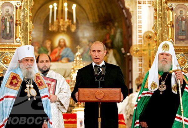 RIA Novosti, Dmitry Astakhov - Sputnik International